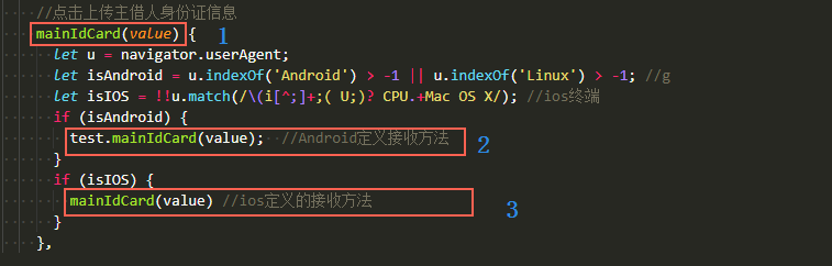 H5-vue与原生Android、ios交互获取相册图片